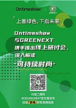 "GREENEXT�y手WWD�cOntimeshow,�椤翱沙掷m�r尚""�l�!"