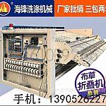 大型布草洗涤设备价格被套洗涤厂设备配置。