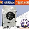 服装水洗厂砂洗机使用方法砂洗设备结构。