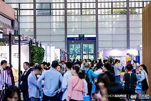 深圳國際服裝供應鏈博覽會,引領粵港澳大灣區服裝展潮流趨勢