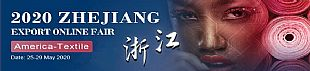 2020浙江出口网上交易会(美国站-纺织专场),线上特色云展助您在线接单!