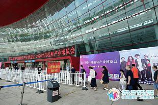 破局逆襲·共襄盛舉--第二屆中國童裝產業博覽會、2020中國校服產業博覽會完美落幕!