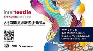 intertextile大灣區:商貿雙鑄 逐浪成金