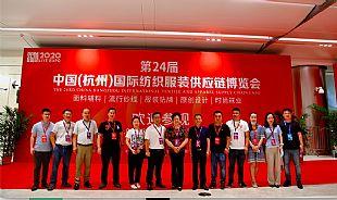 2020SCM杭州纺博会第二天,观众如潮,现场继续燃爆