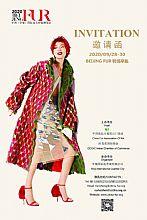 2020真人电子官网(辛集)国际皮毛时装博览会开幕在即
