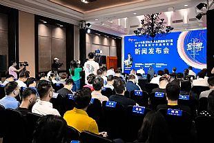 2021深圳针博会全球招商正式启动,明年将形成深圳、杭州、义乌三展联动的全新格局