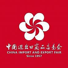 第128届广交会还将在网上举办