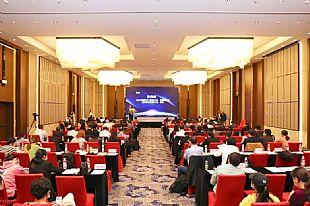 """""""特色、融合、时尚""""2020中国(江苏)纺织产业集群发展高峰论坛亮出观点"""