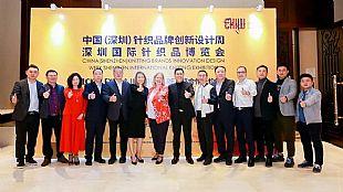 INTERFILIERE深圳国际贴身注册原辅料展全球招展正式启动