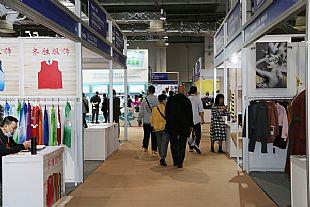 200余展商、四大主題--打造紡織服裝貼牌加工生態鏈