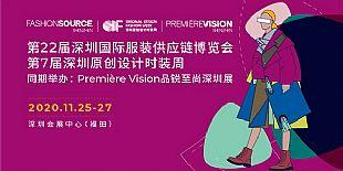 開幕在即,Fashion Source、深圳原創設計時裝周、PV深圳展最強參觀攻略!
