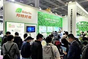 绿色赋能,青岛邦特打造Naturefi™植物原力纤维平台,提升产品的竞争力
