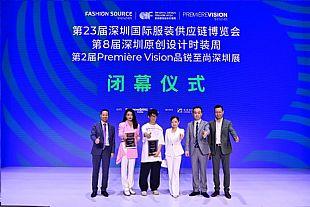 Fashion Source、深圳原创设计时装周、PV深圳展圆满闭幕