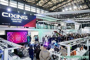 ShanghaiTex 2021纺科银河 汇聚当下纺织时尚科技创新.跨界合作及升级转型方案