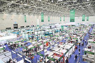 汇能聚力 纺都焕新  2021中国绍兴柯桥春季纺博会盛大开幕