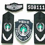 林政标志服装新式林政执法服装