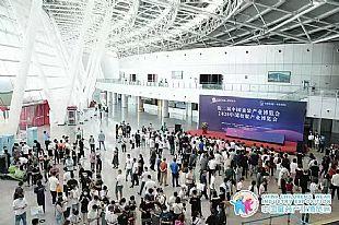 """""""不童凡响,童伴成长""""第三届中国童装产业博览会即将举行"""