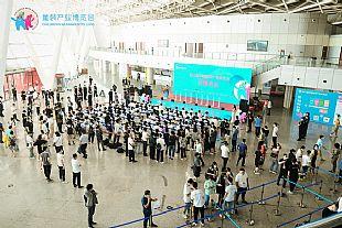四海宾朋八方来!第三届中国童装产业博览会专业买家突破万人