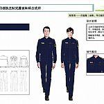 文化综合行政执法制服新版文化执法标志服装