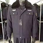 新客运服Ψ装标准新式客运站标志服装