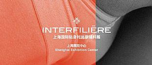 INTERFILIERE SHANGHAI 2021 延期通告