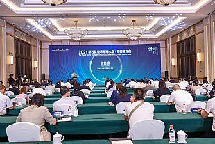 """聚力""""双碳""""目标,探索数字赋能--第四届世界布商大会将于10月在绍兴柯桥举行"""