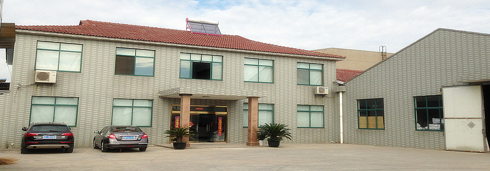 张家港保税区隆锦达国际贸易有限公司