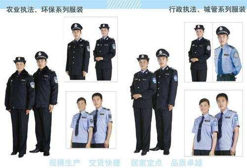 聊城国领标志服装有限公司