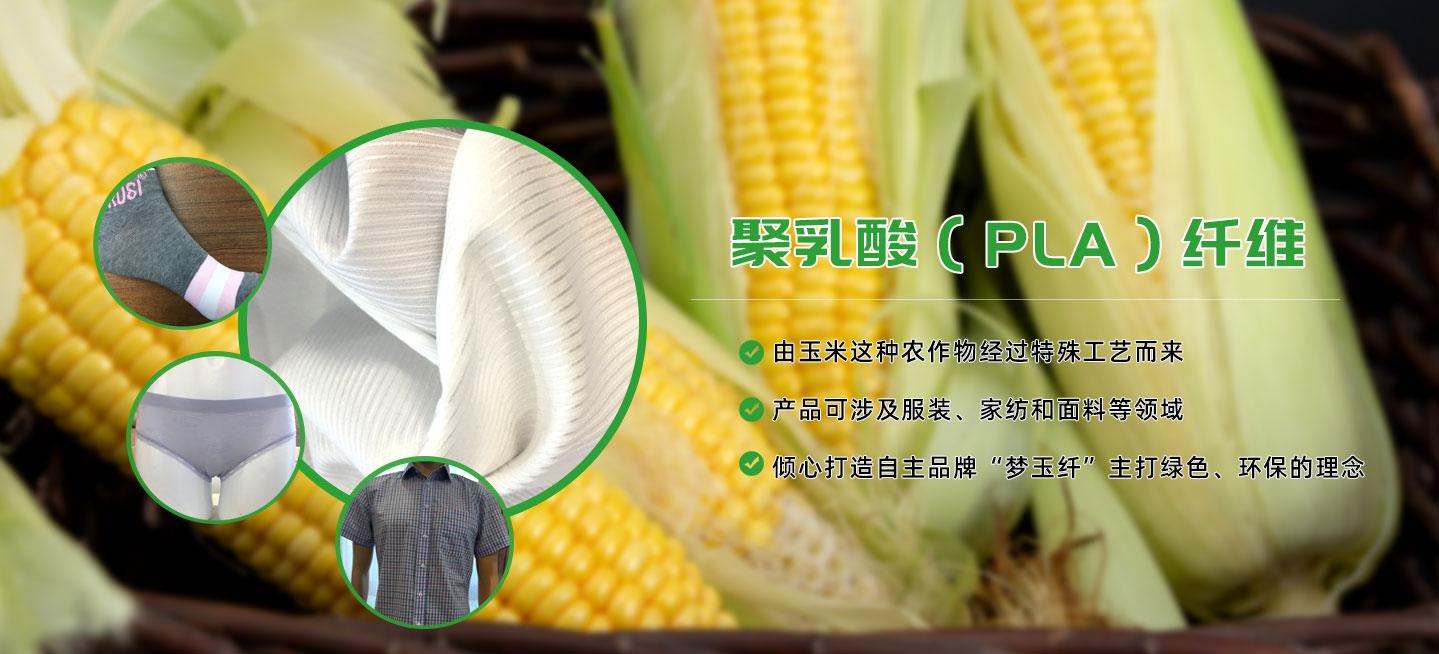 张家港市吉美生物科技有限公司
