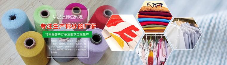 潍坊市裕邦纺织有限公司