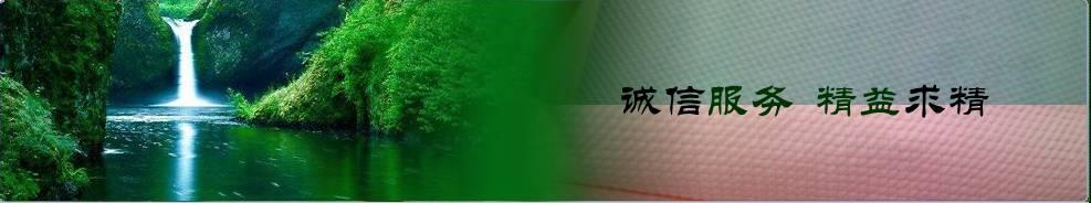 青岛嘉司复合材料有限公司