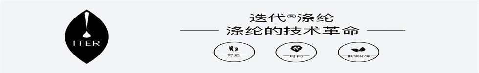 青岛新维纺织开发有限公司