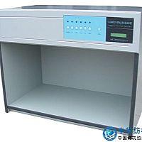YG9802A型标准光源箱